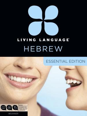 Living Language Hebr...