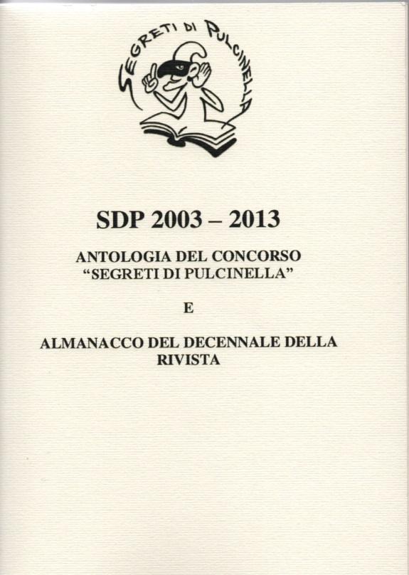 SDP 2003- 2013