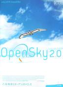 八谷和彦 OpenSky 2.0