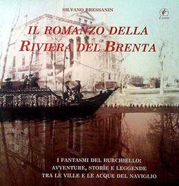 Il romanzo della riviera del Brenta