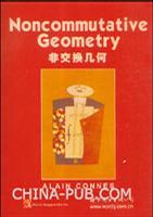 Noncommutative geometry
