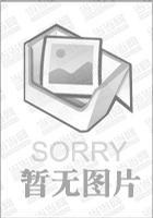 王冰医学全书(精)