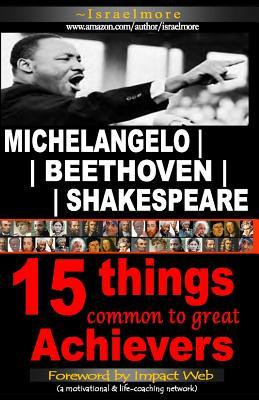 Michelangelo / Beethoven / Shakespeare