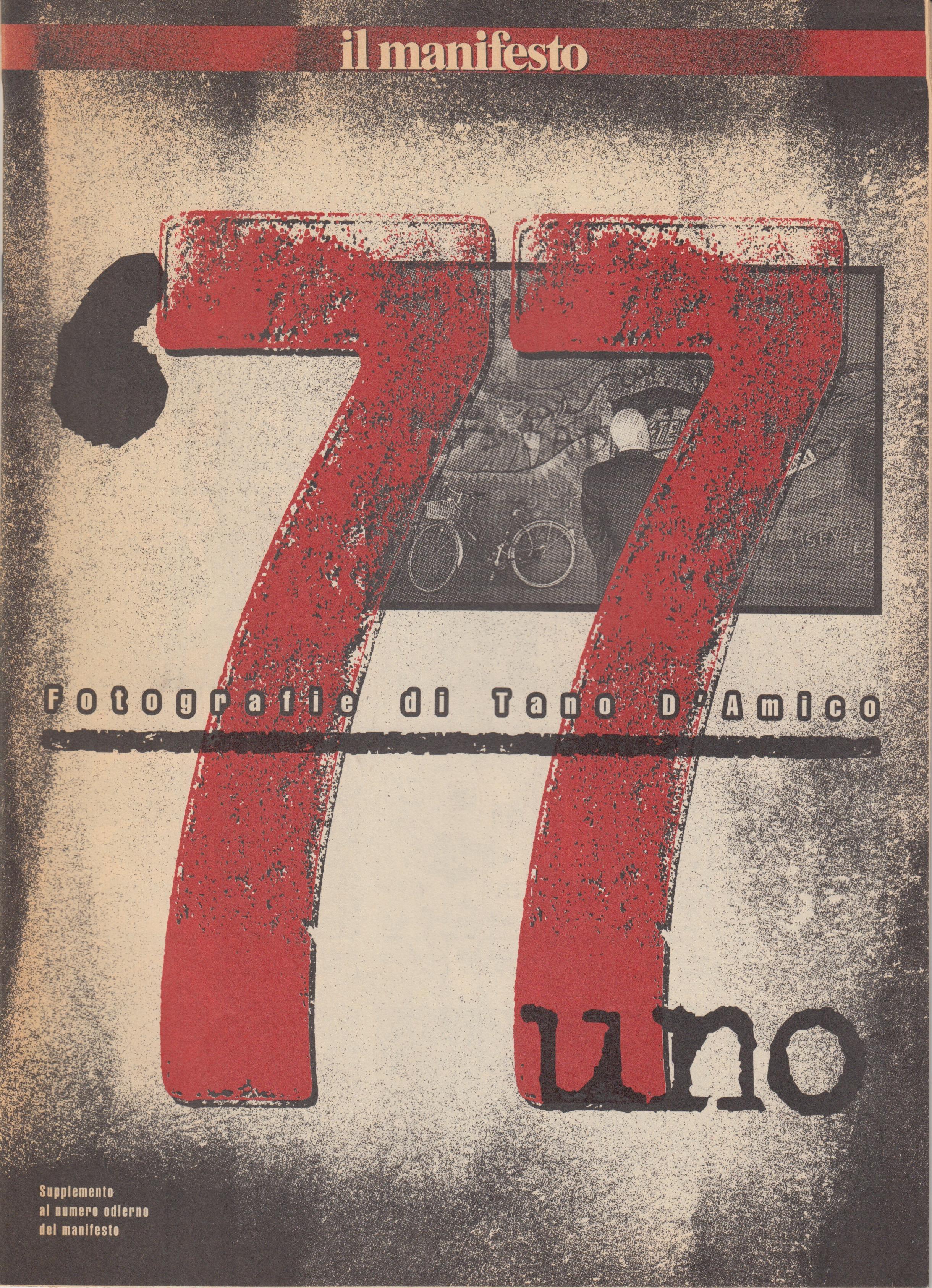 '77 uno