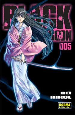 Black Lagoon #5 (de ...