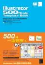 IIIustrator 500 Style Template Book