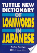Tuttle New Dictionary of Loanwords in Japanese