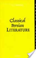 Classical Persian Literature