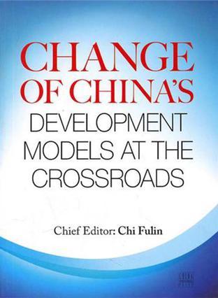 Change of China's Development Models at the Crossroads