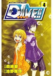 DIVE!!跳水男孩 4