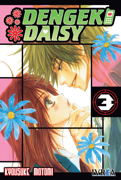 Dengeki Daisy #3