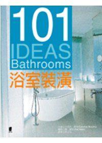 101 Ideas 浴室裝潢