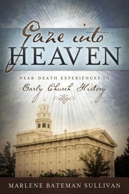 Gaze into Heaven