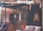 Wired for design 〈感〉