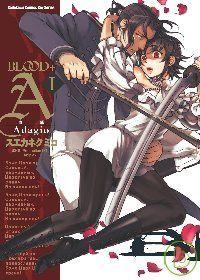 BLOOD+ A 血戰A 01