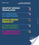 Graphic Design, Translated
