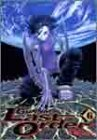 Gunnm Last Order Vol...