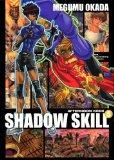 Shadow Skill 5