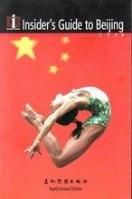 Insider's Guide to Beijing 2008