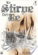 LA STIRPE DEI RE #4
