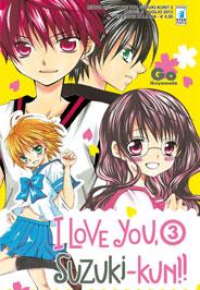 I love you, Suzuki-kun!! vol. 3