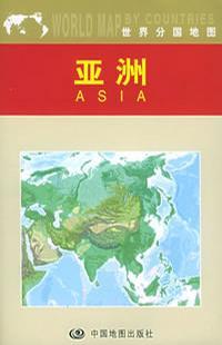 世界分国地图