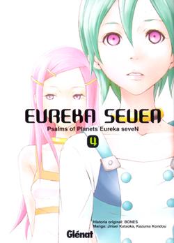 Eureka Seven #4 (de ...