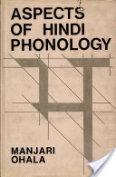 Aspects Of Hindi Phonology