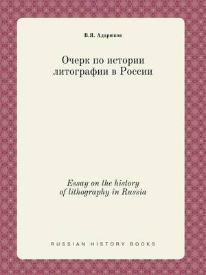 Essay on the History of Lithography in Russia