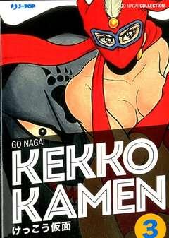 Kekko Kamen vol. 3