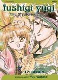 Fushigi Yugi, Volume 17