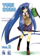 Tori Koro Volume 2