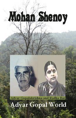 Adyar Gopal World
