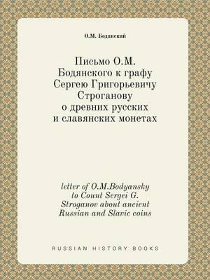 Letter of O.M.Bodyansky to Count Sergei G. Stroganov about Ancient Russian and Slavic Coins