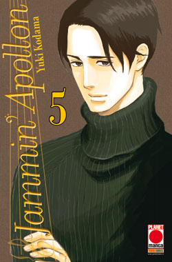Jammin' Apollon vol. 5