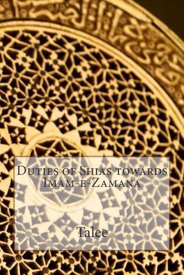 Duties of Shias Towa...
