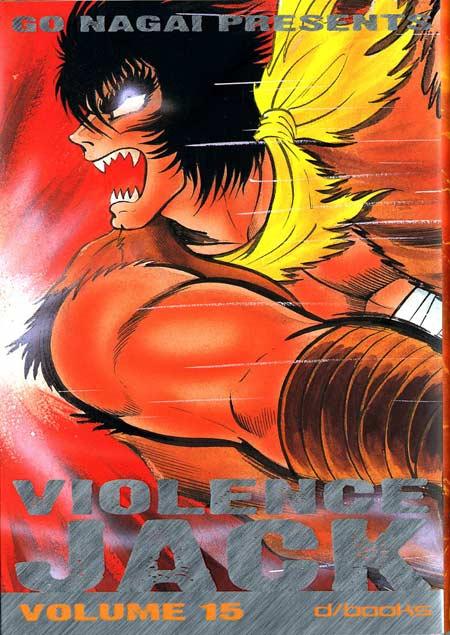 Violence Jack vol. 15