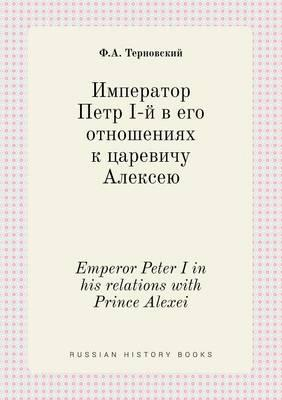 Emperor Peter I in His Relations with Prince Alexei
