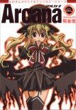 Arcana 4
