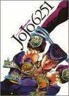 JoJo 6251 Araki Hiro...