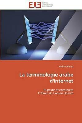 La terminologie arabe d'Internet