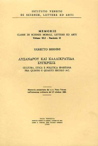 Cultura, etica e politica spartana fra quinto e quarto secolo a.C