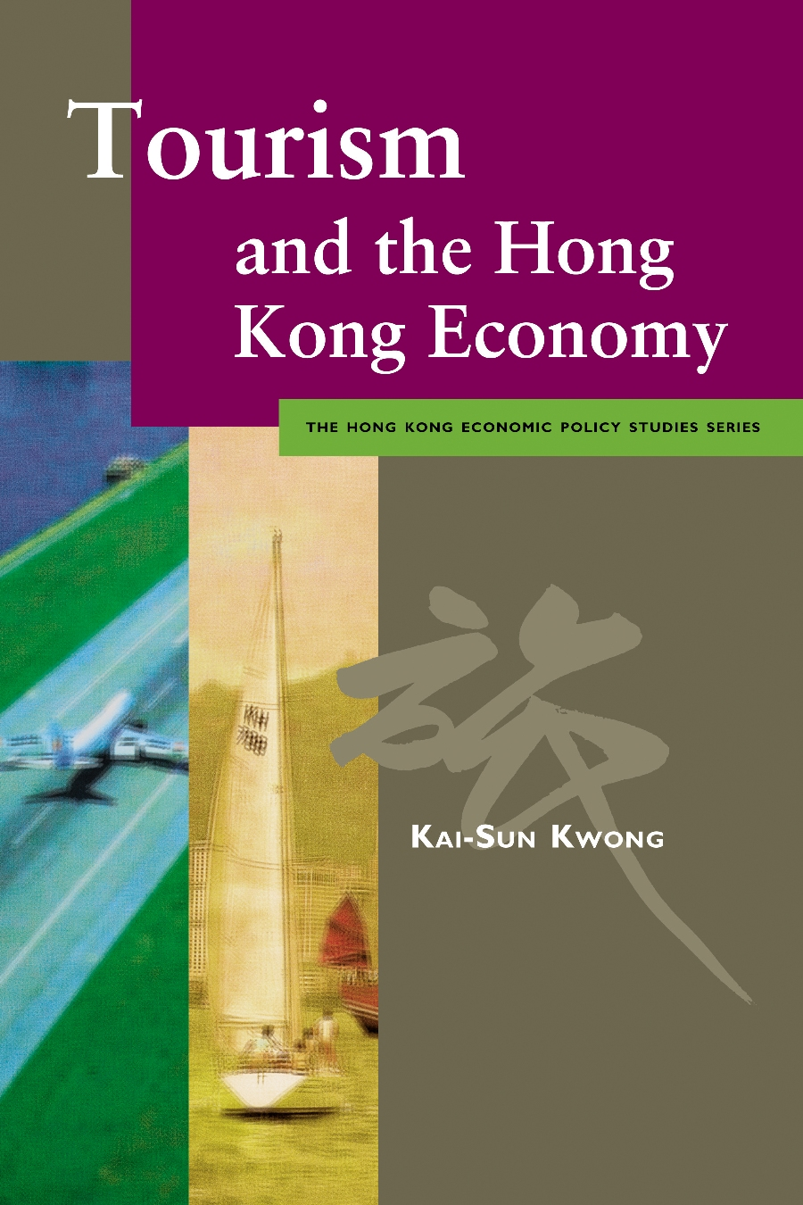 Tourism and the Hong Kong Economy