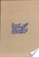 Ralph Earl, Recorder for an Era