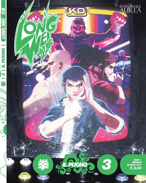 Long Wei n. 3