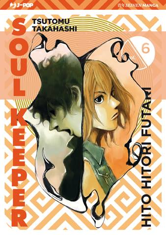 Soul Keeper vol. 6