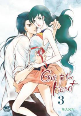 Give to the Heart 3