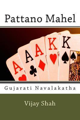Pattano Mahel