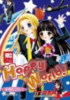 Happy World 守護天使 (9)