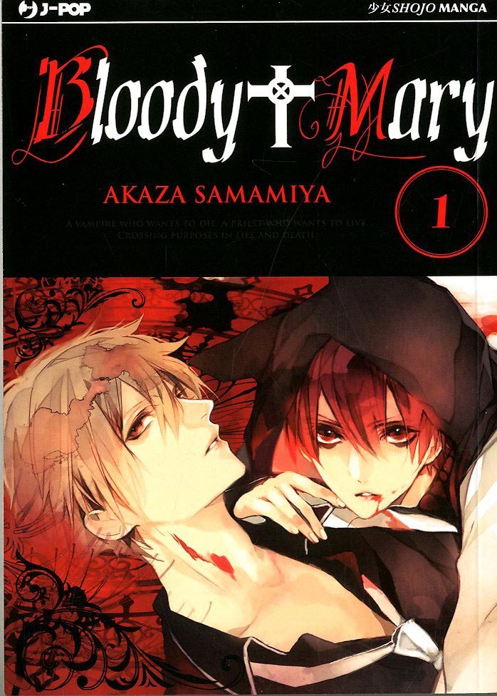 Bloody Mary vol. 1